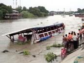 تايلاند: 15 قتيلاً و11 مفقوداً إثر غرق سفينة تحمل حجاج