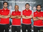 بالصور .. فرعية #الأحساء ترسم الخطوط العريضة لمباريات الموسم الحالي