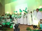 مستشفى الصحة النفسية يحتفل باليوم الوطني
