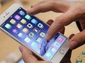 المستهلك العربي يدفع 500% أكثر من الغرب مقابل الاتصالات