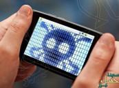 """4 تطبيقات """"أندرويد"""" تتجسس على هاتفك.. احذر منها !"""