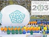 الكشف عن سبب وضع شعار رؤية المملكة 2030 على قمصان الأندية السعودية