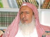 مفتي السعودية يكشف سبب اعتذاره عن إلقاء خطبة عرفة 1437هـ