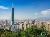 تفعيل خدمة التأشيرات الإلكترونية لتايوان للجواز السعودي