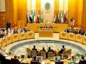 """البرلمان العربي يطالب الكونجرس بإلغاء """"جاستا"""": يعمل على إرباك العلاقات الدولية"""