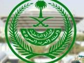 الداخلية تدعو المواطنين الراغبين بالسفر للخارج التأكد من صلاحية جوازاتهم
