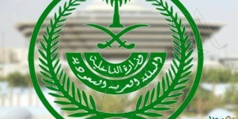 """بالصور … """"الداخلية"""" مقتل 3 من المطلوبين في أحد المواقع بسيهات"""