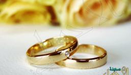 """في الإمارات .. نفقات الزواج: مهور 10 دراهم وتمور بدل الولائم وحفلات لـ""""النساء فقط"""" !!"""