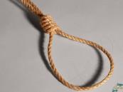 """في تقرير صادم .. """"الصحة العالمية"""": حالة انتحار واحدة كل 40 ثانية"""