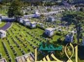 تعرّف على المدينة التي عدد موتاها يفوق الأحياء أضعافاً مضاعفة!