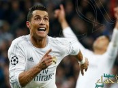 ريال مدريد يفاجئ رونالدو بعرض خيالي !