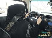 """لطيفة الشعلان توضح موقف الشورى من توصية """"قيادة المرأة"""""""