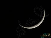 """""""الخضيري"""" يؤكد ثبوت رؤية هلال شهر محرم .. وغدًا الأحد أول أيامه"""