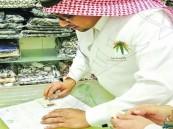 """""""العمل والتنمية الاجتماعية"""" تُحسّن سوق العمل السعودي بـ 6 مبادرات جديدة"""