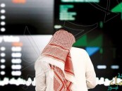 """""""هيئة السوق المالية"""" تعلن رفع تعليق تداول أسهم قطاع الاتصالات"""