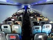 ما هي أكثر مقاعد الطائرة هدوءاً ؟!
