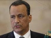 """المبعوث الدولي إلى #اليمن يعلن """"هدنة"""" لمدة 72 ساعة"""