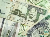 محلل مالي: إتلاف الفئات السابقة من العملة يبدأ غداً داخل المملكة.. و5 سنوات لاختفائها!