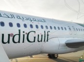 """انطلاق أولى رحلات """" #السعودية_الخليجية """" من #الدمام إلى #الرياض"""