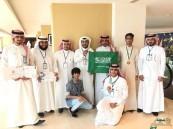 """تقليد """"النفيلي"""" الميدالية الذهبية ممثلاً عن هيئة الرياضة السعودية في ملتقى قطر"""