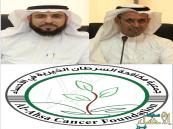 """خيرية """"السرطان"""" تشارك """"زهرة"""" التوعية بالكشف المبكر عن سرطان الصدر في #الأحساء"""