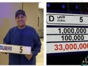 "دبي.. مقيم هندي يشتري ""لوحة سيارة"" مميزة بـ33 مليون درهم"