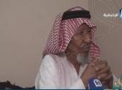 بالفيديو… هذا أقدم أحياء المبرز و أكثرها شعبية .. فهل عرفت قصته؟!