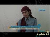 بالفيديو.. أسير حوثي يعترف بتدريب الإيرانيين لهم على تصنيع المتفجرات