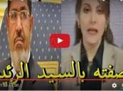 """شاهد.. ماذا فعل التليفزيون المصري مع مذيعة وصفت مرسي بـ""""السيد الرئيس""""؟!"""