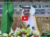 """شاهد .. حفاوة بفيديو """"عدل #الملك_ سلمان """" بعد القصاص من أمير"""