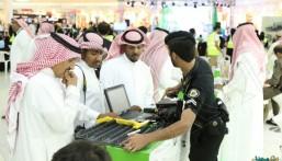 """بالصور.. ٦ آلاف زائر يثرون برنامج """" #السعودية عزنا .. و وطننا أمننا"""""""