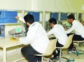 """""""الخدمة المدنية"""" تعتمد تصنيف برامج الكليات التقنية العالمية"""