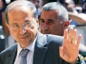 مجلس النواب اللبناني ينتخب الجنرال ميشال عون رئيسا للبلاد