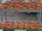 جمرك الخفجي يُحبط محاولة تهريب 320 كيلوجرام من ثمار القورو المحظورة
