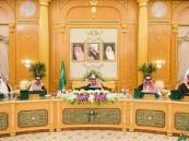 """""""الوزراء"""" يعقد جلسة استثنائية خاصة لإقرار الميزانية الخميس المقبل"""