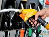 الإمارات تعلن موعد رفع أسعار الوقود