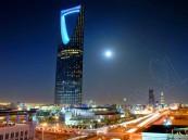 الصندوق السيادي للسعودية يبحث الاستثمار في شركات ألمانية كبرى