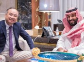 تفاصيل تأسيس صندوق سعودي – ياباني تقني برأس مال 100 مليار دولار