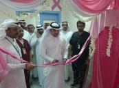 بالصور.. معرض للوقاية من سرطان الثدي بمركز العمران الصحي