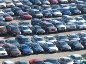 """لجنة وكلاء السيارات السعودية"""" توضح حقيقة تخفيض الأسعار"""