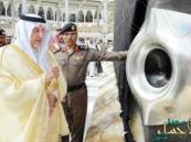 نيابة عن خادم الحرمين.. أمير مكة يتشرف بغسل الكعبة المشرفة غدًا