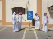 بالصور.. مستشفى مدينة العيون يخصص مواقف للمعاقين