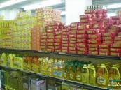 توقعات بانخفاض أسعار المواد الغذائية الاستهلاكية 30%