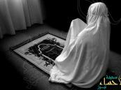 كشف تزوير خادمة عاشت لدى أسرة سعودية 14 سنة على أنها مسلمة !