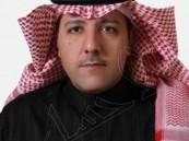 من هو محمد الجدعان وزير المالية الجديد للمملكة ؟!