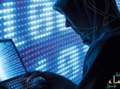 جهات حكومية تدعو منسوبيها لتوخي الحذر من هجمات إلكترونية