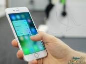 """""""آبل"""" تُطلق مزايا جديدة على تحديث """"iOS 10.1"""" .. تعرّف عليها!"""