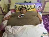 بالصور.. سيدة مصرية يبلغ وزنها نصف طن ولم تخرج من منزلها منذ 25 عاماً !