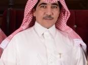 شقيقة مدير مطار الأحساء في ذمة الله