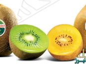 تعرفوا على فوائد «الكيوي الأصفر» المذهلة!